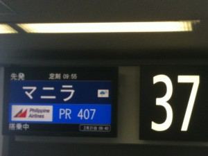 photo (11)
